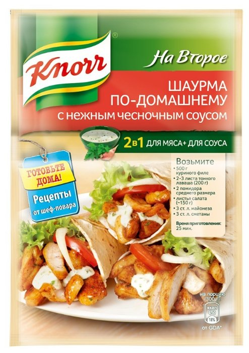 Knorr Приправа Шаурма по-домашнему с нежным чесночным соусом, 32 г