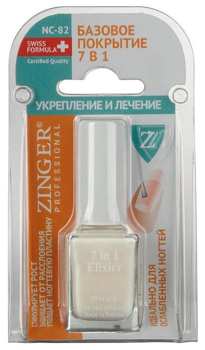 Базовое покрытие ZINGER 7 в 1 Укрепление и лечение 12 мл
