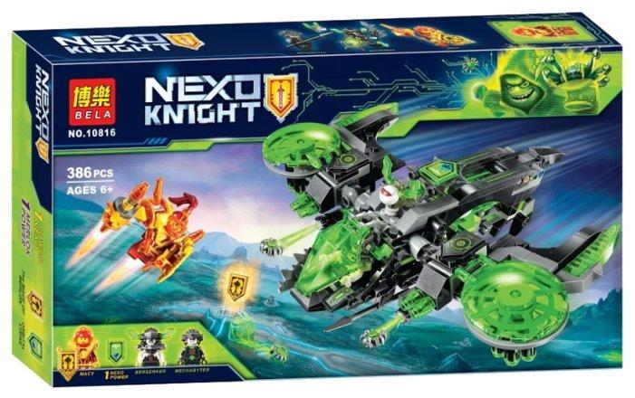 Конструктор BELA (Lari) Nexo Knight 10816 Неистовый бомбардировщик
