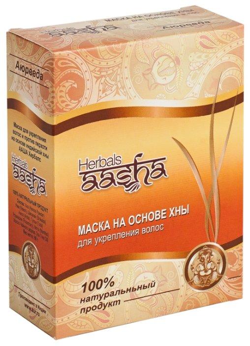 Aasha Herbals Маска на основе хны для укрепления волос