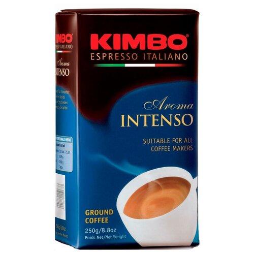 Кофе молотый Kimbo Aroma Intenso вакуумная упаковка, 250 г