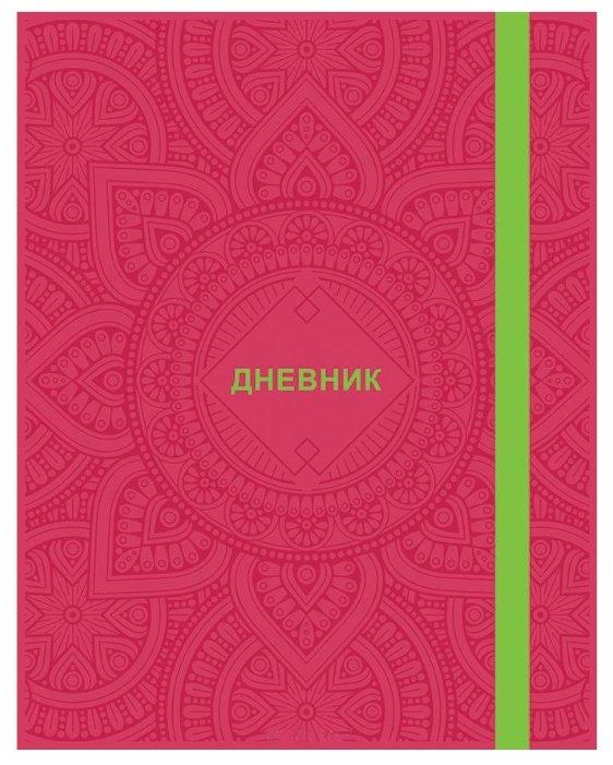 Бриз Дневник школьный ДШУР-3147