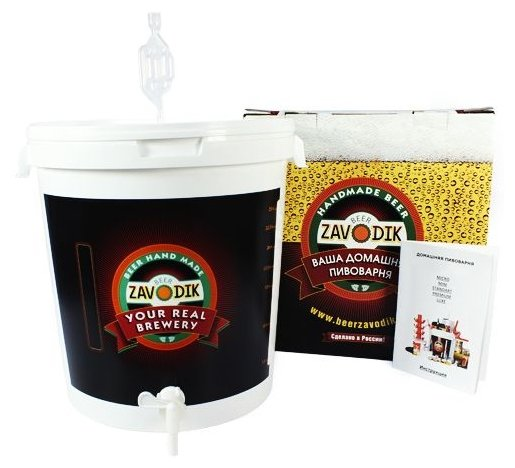Домашняя пивоварня beer zavodik mini набор для мини пивоварни
