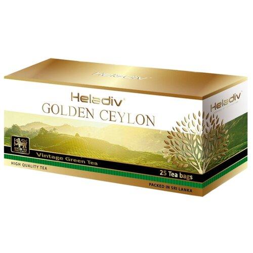 Чай зеленый Heladiv Golden Ceylon Vintage green в пакетиках, 25 шт. чай зеленый heladiv golden ceylon green gunpowder tea 100 г