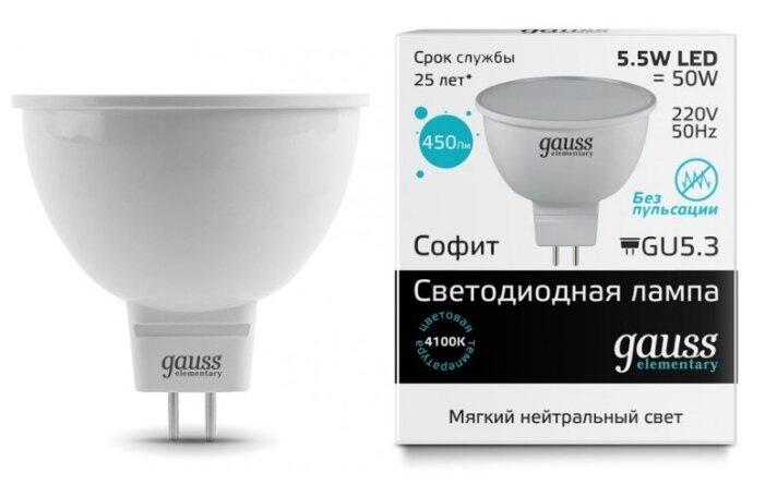 Лампа светодиодная gauss 13526, GU5.3, JCDR, 5.5Вт