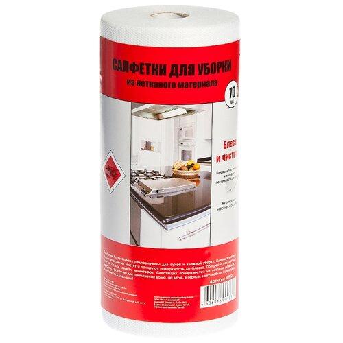 Салфетка для уборки Home Queen 70 шт салфетка для уборки лайма 30 30 см оранжевый
