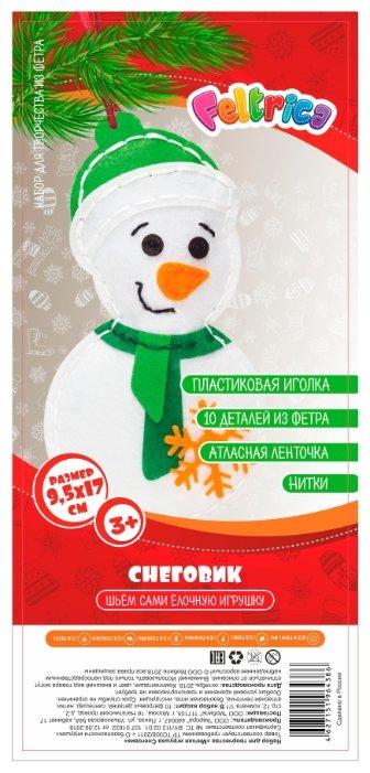 Feltrica Набор для изготовления Снеговик (4627151964386)