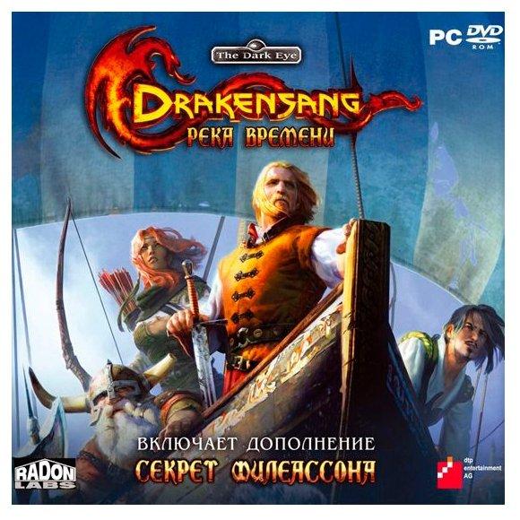 dtp entertainment AG Drakensang: Река времени