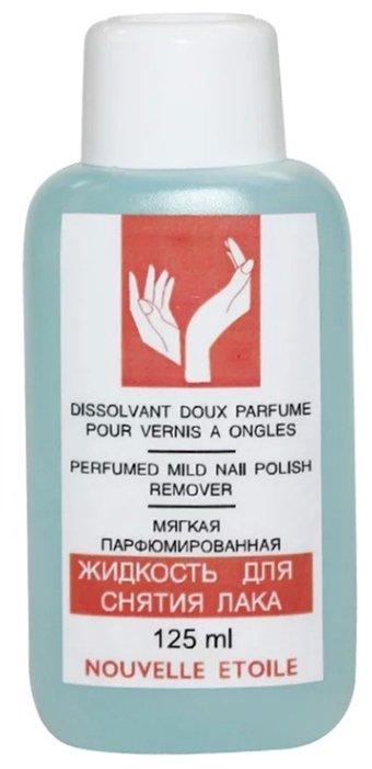 Новая Заря Жидкость для снятия лака мягкая парфюмированная