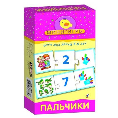 Купить Настольная игра Дрофа-Медиа МИ. Пальчики, Настольные игры