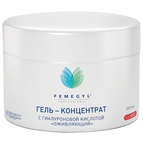 FEMEGYL Гель - концентрат для лица, шеи и зоны декольте с гиалуроновой кислотой Оживляющий, 250 мл крем для ухода за кожей femegyl оживляющий с гиалуроновой кислотой 250 мл