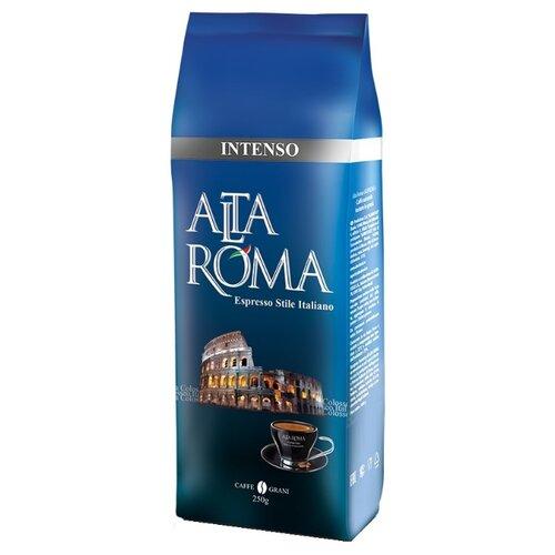 Кофе в зернах Alta Roma Intenso, арабика/робуста, 250 г