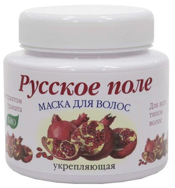 Русское Поле Маска для волос Укрепляющая с экстрактом граната