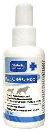 Лосьон Пчелодар Слезинка с маточным молочком для очищения глаз собак и кошек, 50 мл