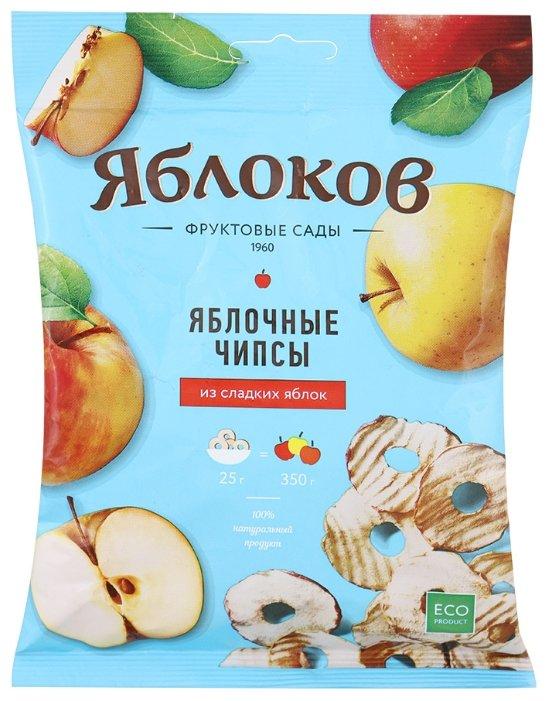 Чипсы Яблоков яблочные из сладких яблок
