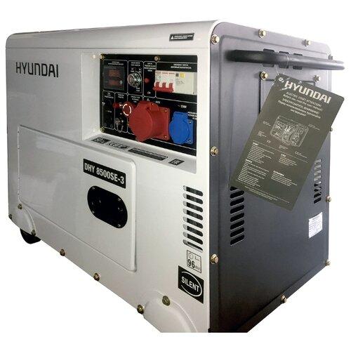 Дизельный генератор Hyundai DHY-8500 SE-3 (6500 Вт) дизельный генератор hyundai dhy 8500se 3 380 220 12 в 7 2квт