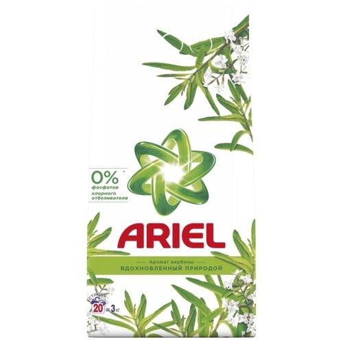 Стиральный порошок Ariel Аромат вербены (автомат) 3 кг пластиковый пакет