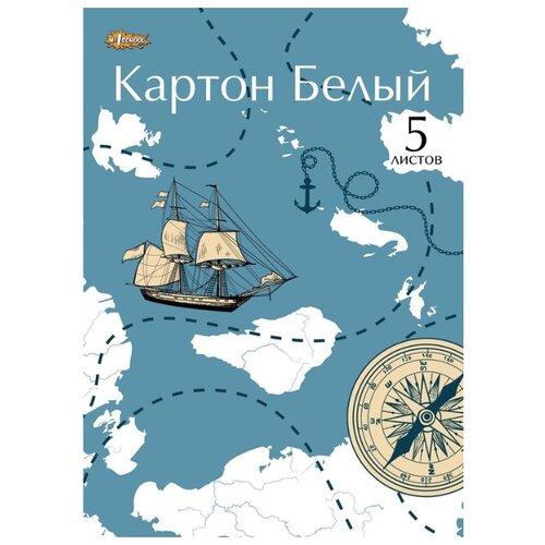 Купить Белый картон Карта путешественника №1 School, A4, 5 л., Цветная бумага и картон