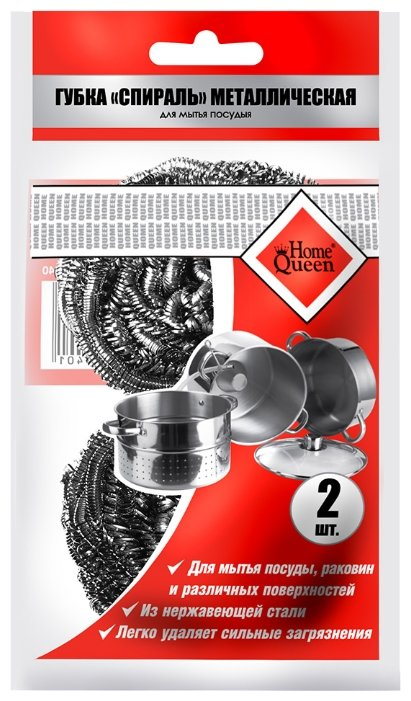 Губка для посуды Home Queen Спираль