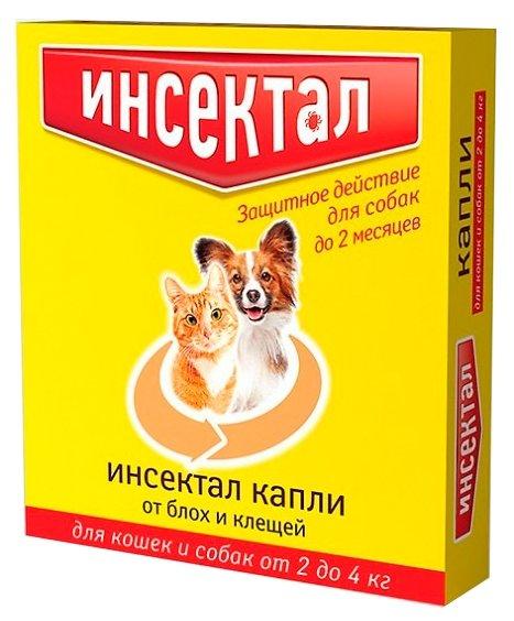Средства от блох и клещей Инсектал Капли для кошек и собак от 2-4 кг