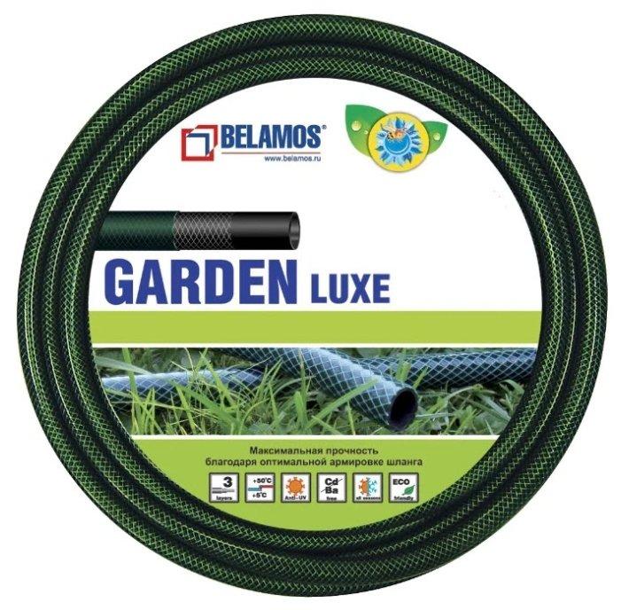 "Шланг BELAMOS Garden Luxe 1/2"" 20 метров"