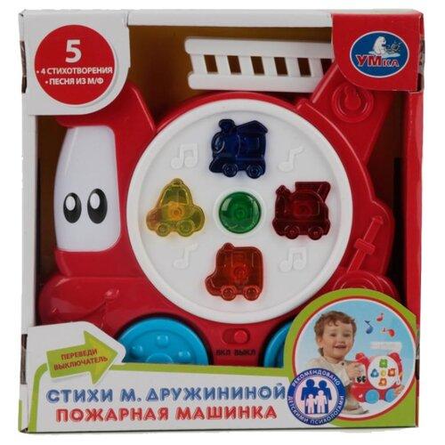 Купить Интерактивная развивающая игрушка Умка Пожарная машинка красно-белый, Развивающие игрушки