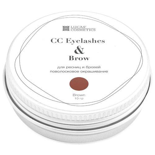 CC Brow Хна для окрашивания ресниц и бровей в баночке, 10 г. brown недорого