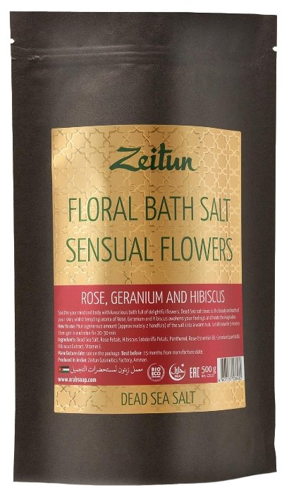 Zeitun Соль для ванн Волнующие цветы