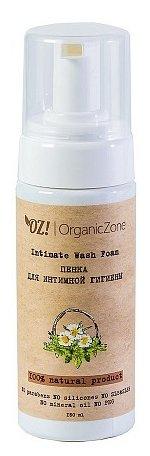 Пенка для интимной гигиены, 150 мл - OZ! OrganicZone