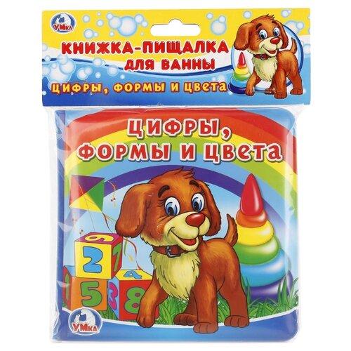 Игрушка для ванной Умка Цифры, формы и цвета