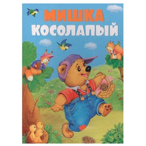 Купить Книжка на картоне. Мишка косолапый, Стрекоза, Книги для малышей