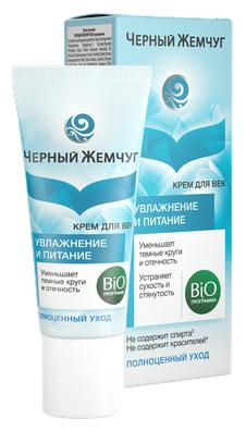 Черный жемчуг Bio-крем для век Питание и увлажнение Bip-программа — купить по выгодной цене на Яндекс.Маркете