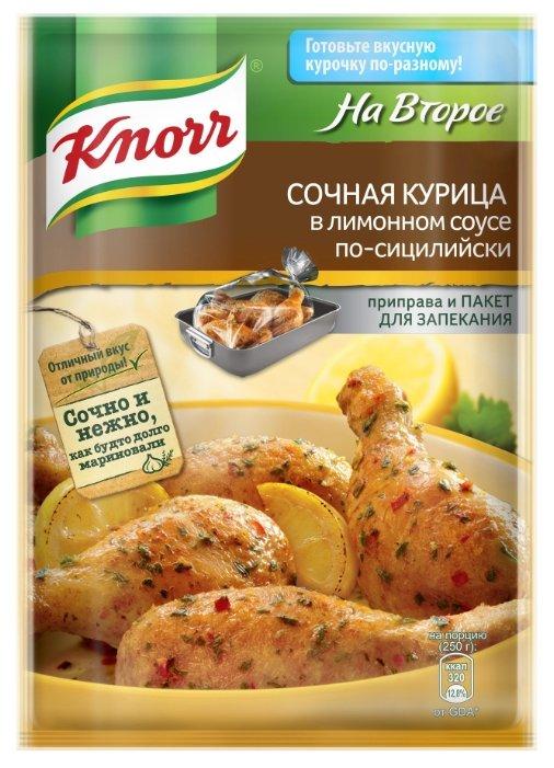 Knorr Приправа Сочная курица в лимонном соусе по-сицилийски, 21 г