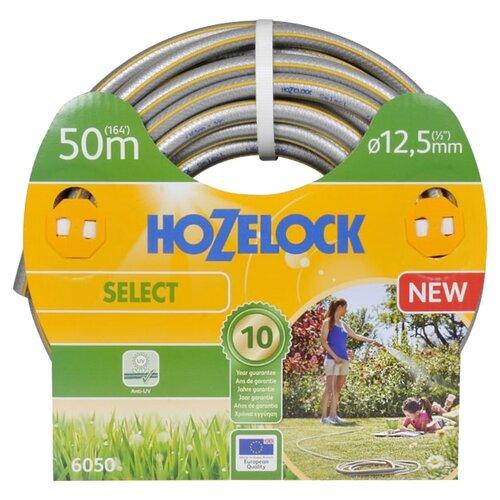 "Шланг HOZELOCK Select 1/2"" 50 метров серый/желтый"