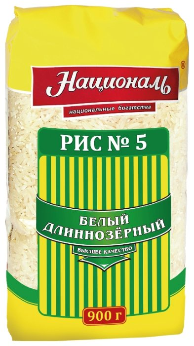 Рис Националь белый длиннозерный №5 900 г