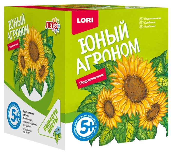 Набор для выращивания LORI Юный агроном. Подсолнечник Р-017