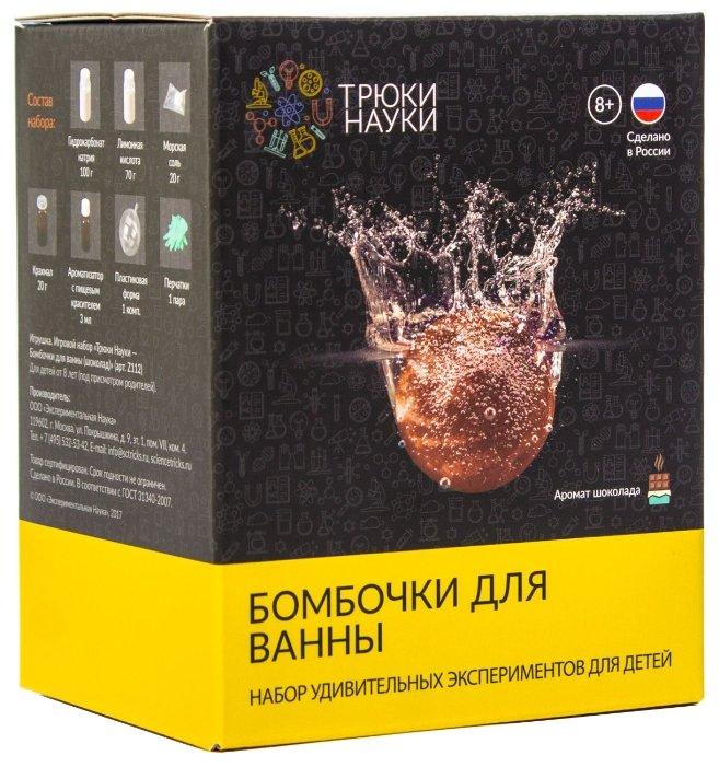 Трюки науки Бомбочки для ванны
