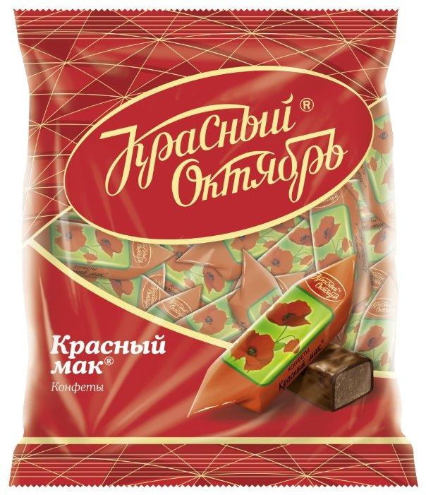 Конфеты Красный Октябрь Красный мак, пакет