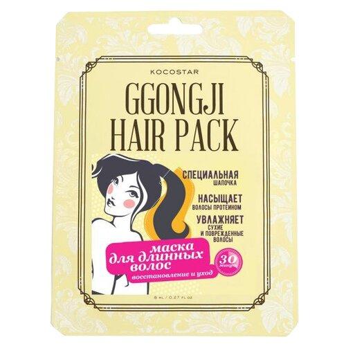 Kocostar Ggong Ji Hair Pack Восстанавливающая маска для поврежденных волос Конский хвост, 8 млМаски и сыворотки<br>