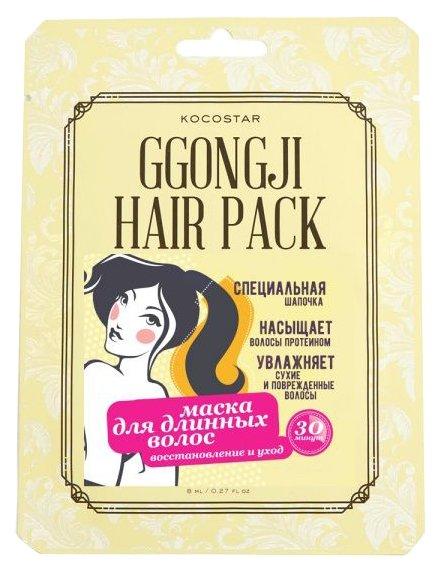 Kocostar Ggong Ji Hair Pack Восстанавливающая маска для поврежденных волос Конский хвост