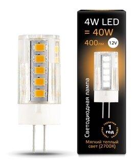 Лампа светодиодная gauss 207307104, G4, JC, 4Вт