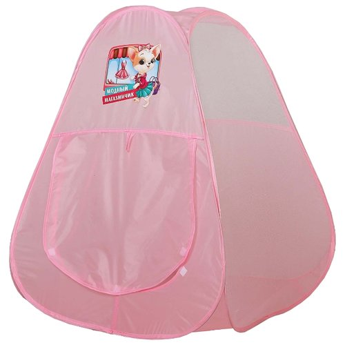 Купить Палатка Школа талантов Модный магазинчик 2593472 розовый, Игровые домики и палатки