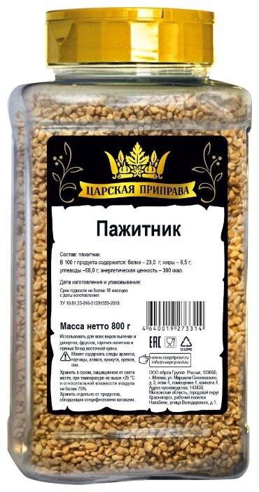 Царская приправа Пажитник, 800 г