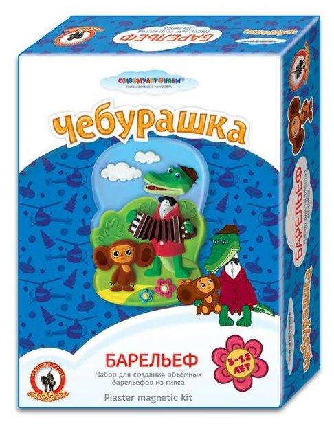 Русский стиль Барельеф Союзмультфильм - Чебурашка (03821)
