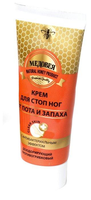 Медовея Крем для стоп ног от пота и запаха