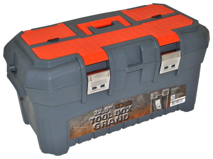 Ящик с органайзером BLOCKER Grand Solid BR3935 58x32x28 см 22.5''