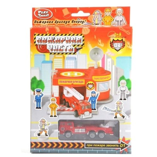 Joy Toy Пожарная часть 0896 красный трансформер joy toy бомбардир
