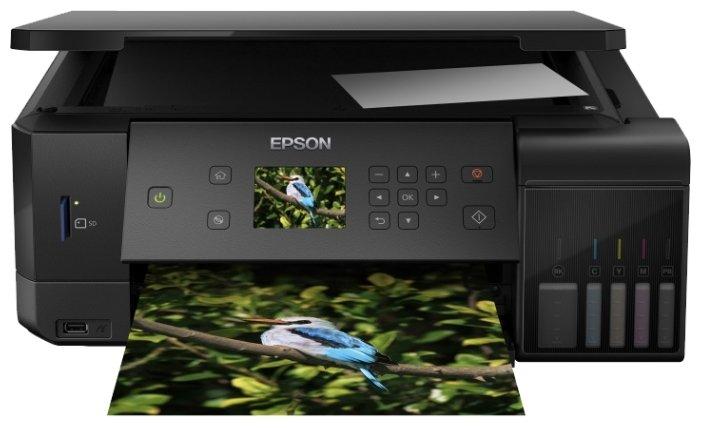 Epson МФУ Epson L7160