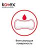 Kotex прокладки ежедневные Super Slim daily