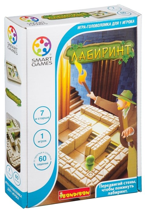 Головоломка BONDIBON Smart Games Лабиринт (BB0897)
